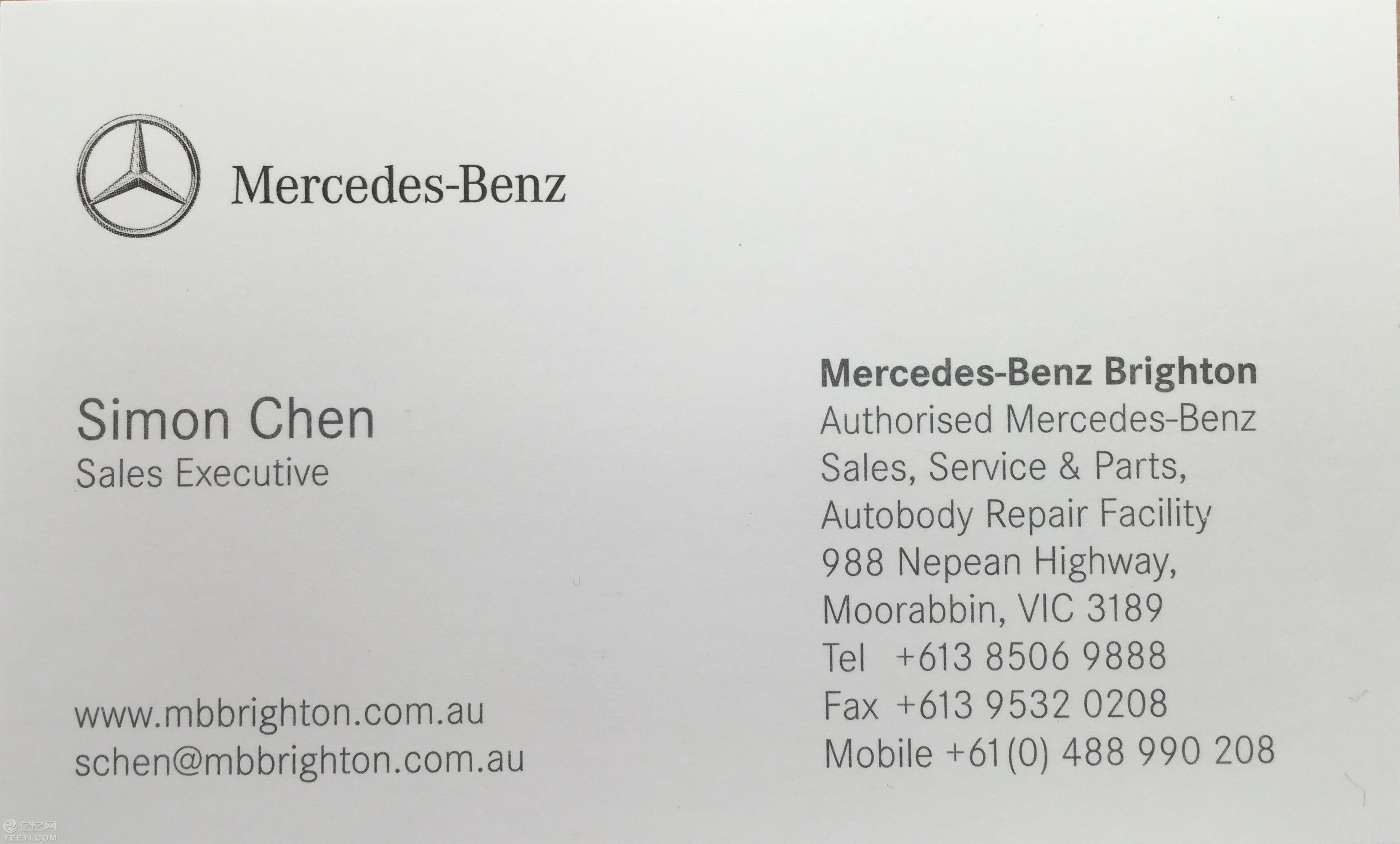 Mercedes Benz Business Cards Image collections - Business Card Template