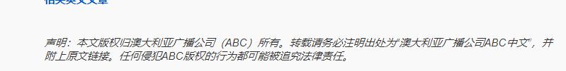 ABC中文版权图.png